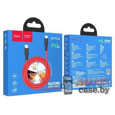 Кабель HOCO X21 Plus USB-C - Lightning 3.0 А, 20W, 100 см (Красный)