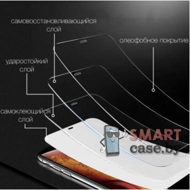 Гидрогелевая задняя плёнка для Samsung Galaxy Note 10 Plus