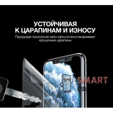 Гидрогелевая плёнка на экран с боковыми гранями для Samsung Galaxy Note 10