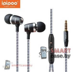 Наушники ipipoo B70Hi с гарнитурой (черные)