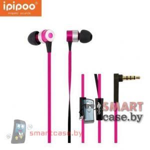 Наушники ipipoo H300i с гарнитурой (розовые)