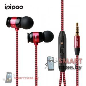 Наушники ipipoo B80Hi с гарнитурой (красные)