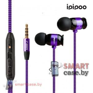 Наушники ipipoo B80Hi с гарнитурой (фиолетовые)