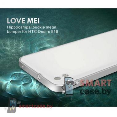 Бампер для HTC Desire 816 алюминиевый Love Mei (черный)