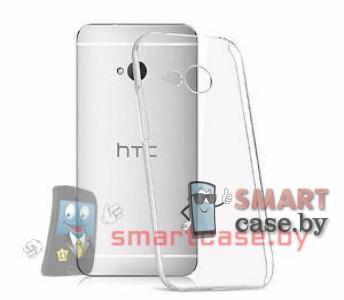 Чехол для HTC One M8 силиконовый (ультратонкий)