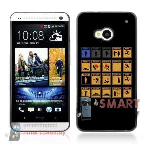 Алюминиевый чехол для HTC One M7 (рабочая неделя)