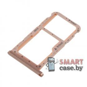 Лоток SIM для Huawei P20 Lite OEM (Розовое золото)