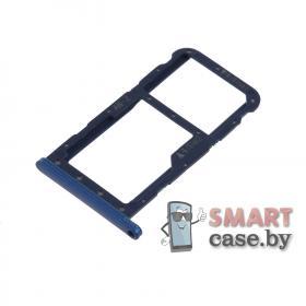 Лоток SIM для Huawei P20 Lite OEM (Синий)