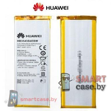 Аккумуляторная батарея для Huawei Ascend P7 HB3543B4EBW (2460 mAh)