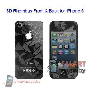 Передняя и задняя защитные пленки для iPhone 5 (3D ромб)