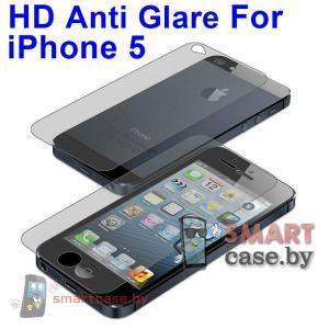 Задняя и передняя защитные пленки для iPhone 5