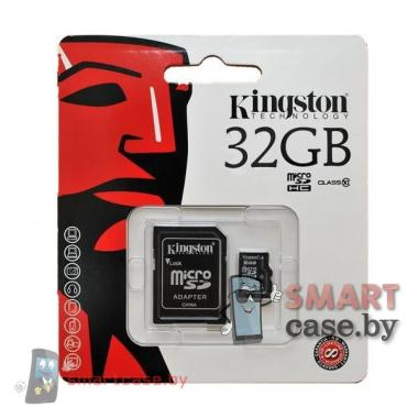 Карта памяти MicroSD Kingston 32GB 10 class