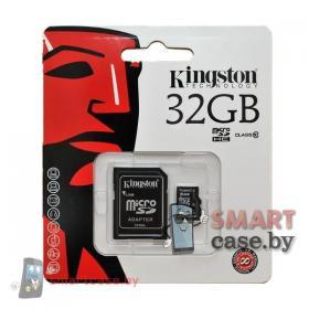 Карта памяти MicroSD Kingston 32GB 10 class
