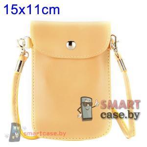 Универсальная кожаная сумочка для телефонов 15*11 см (Кремовая)