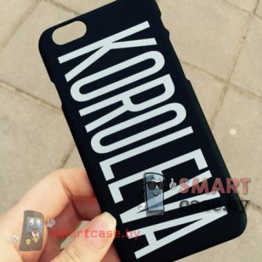 Чехол с именем для HTC Desire 816 на заказ (черный)