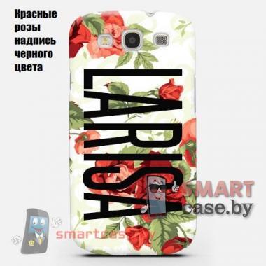 Чехол с именем для HTC Desire 820 на заказ (черный)
