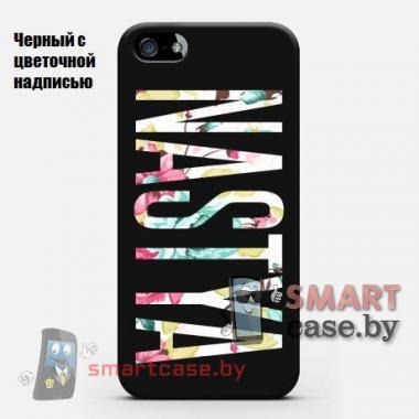 Чехол для HTC Desire 300 с именем или фамилией (цветочные мотивы)