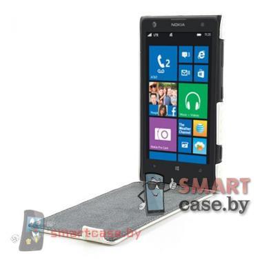Чехол флип для Nokia Lumia 1020 (белый)