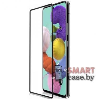 Защитное матовое стекло для Samsung Galaxy A51, М31s,S20 FE 9H, 5-21D с полной проклейкой (Чёрное)