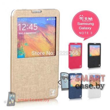 Кожаный чехол для Samsung Galaxy Note 3 TakeFans (Золотой)
