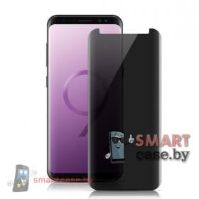 Защитное стекло для Samsung Galaxy S9 Антишпион Privacy