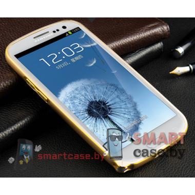 Алюминиевый бампер для Samsung Galaxy i9300 S3 (Золотой)