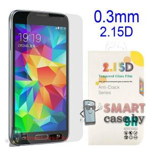 Закаленное стекло для Samsung Galaxy S5 2,15D, 0.3mm