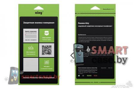 Пленка для Samsung Galaxy S5 глянцевая Ainy