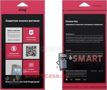 Пленка для Samsung Galaxy S5 матовая Ainy