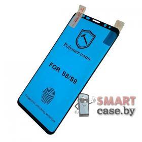 Защитная Nano-плёнка для Samsung Galaxy S8+/S9+ закругленная (Чёрная)