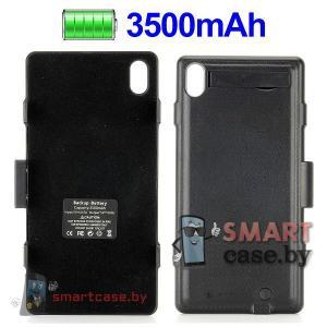 Чехол батарея 3500 мАЧ для Sony Xperia Z2