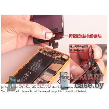 Дисплейный модуль для iPhone 5S/SE (тачсрин + дисплей + рамка) Tianma 300 cd/m2 (белый)