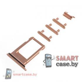 Комплект кнопок + СИМ лоток для iPhone 8 OEM (Золотой)