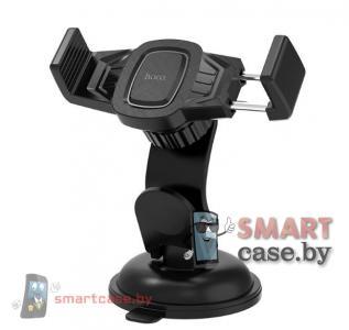 Держатель для телефона на панель или стекло Hoco CA40